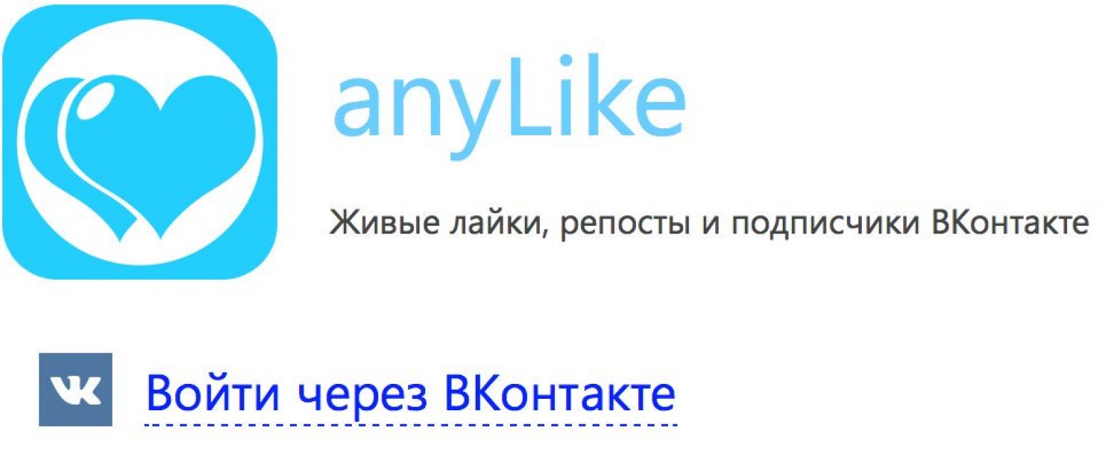 How to wind up subscribers Vkontakte