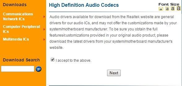 виртуальный объемный звук программа